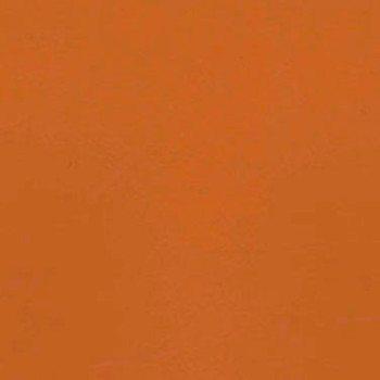 Allante.Mango.AL-904_2